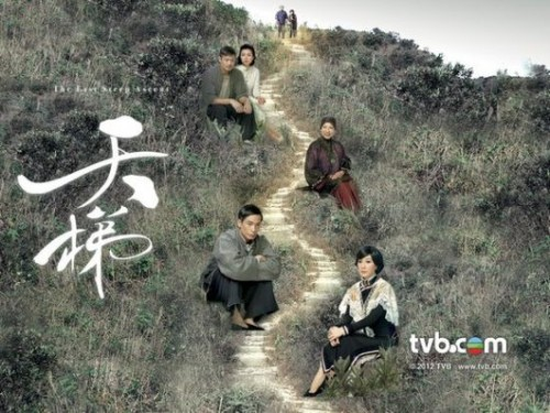 A Ladder of Love – One of the World's Most Amazing Love Stories Happened on a Mountain in China