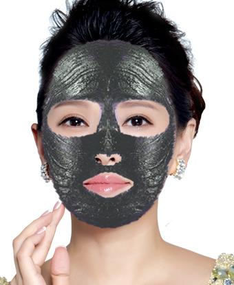 Beauty: DEAD SEA MUD MASK REVITALIZES YOUR SKIN: FACTS
