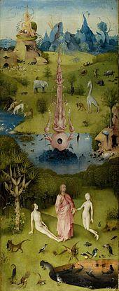 Garden of Eden (جنات عدن) in Islam