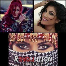Helen Abdulla:  Kurdish Shakira's Anti-ISIS Song Inspires Kurdish Forces