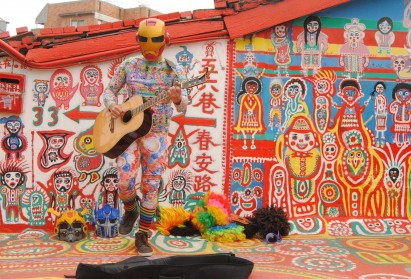 Rainbow Village or Caihongjuan Village, Taiwan (18 pictures)