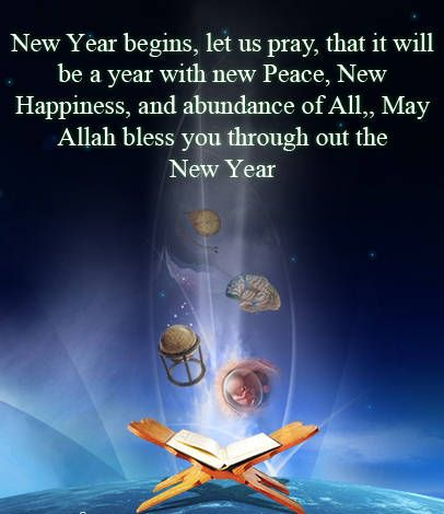 RELIGION: HAPPY ISLAMIC 1439 NEW YEAR: When Is Muharram 2017, What Time Does It Start, Why Do The Dates Change And How Do Muslims Mark Islamic New Year?