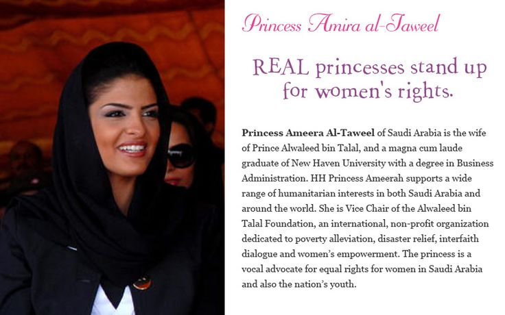 PEOPLE: Saudi Arabian Princess Ameerah Al Taweel Speaks Out On Women's Rights